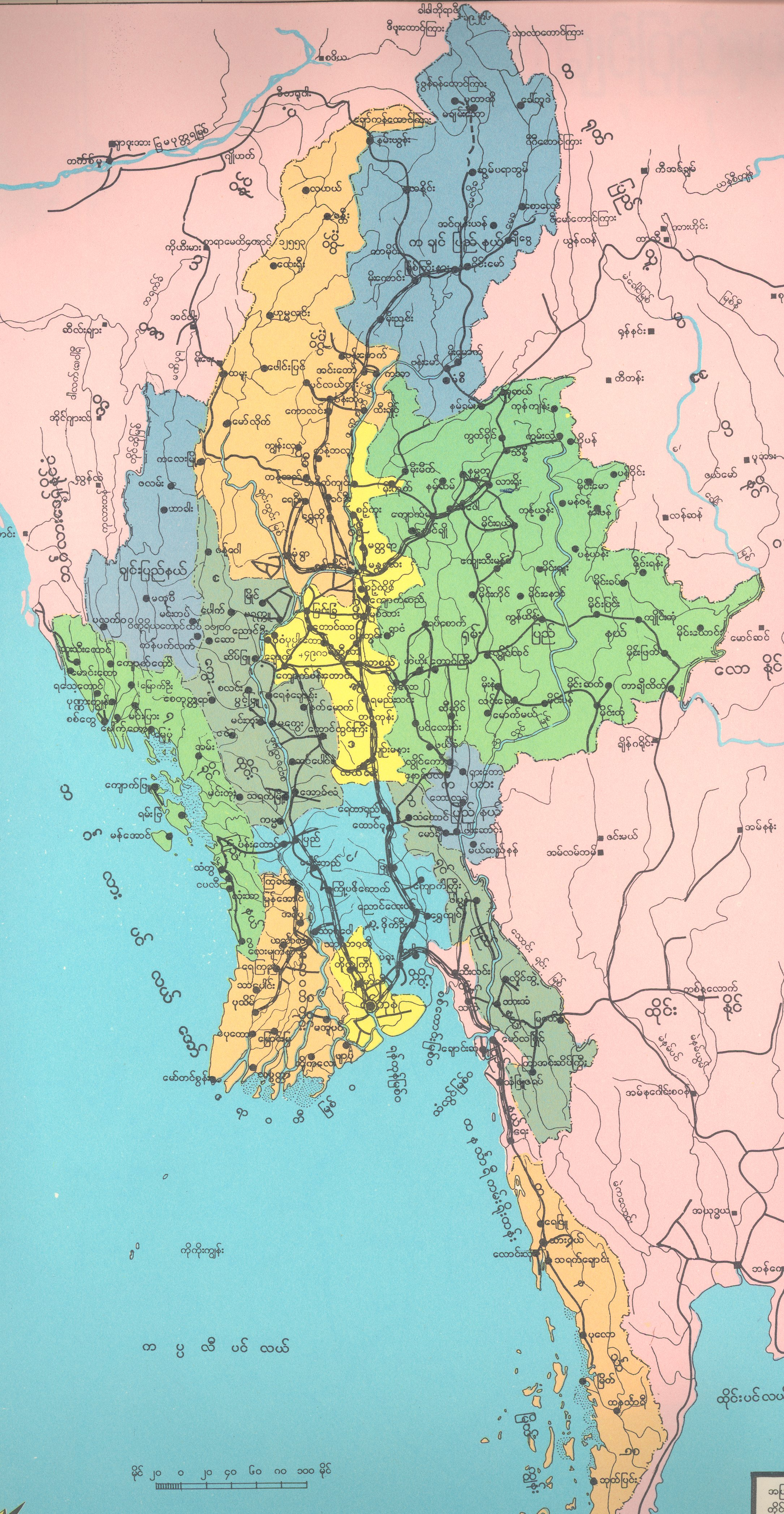 SOAS Wa Dictionary Project Warelated Maps - Myanmar map